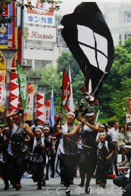 ふくろ祭り.jpg
